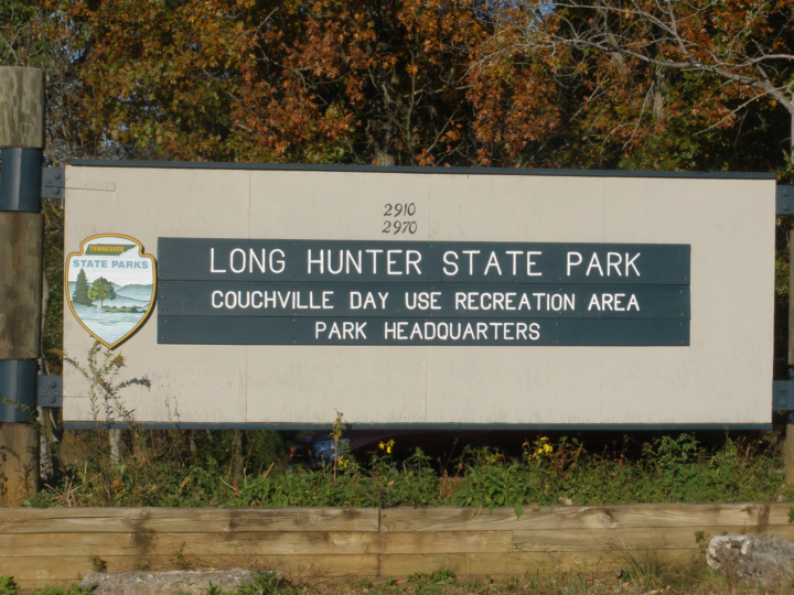 54 tennessee state parks ride collaborative long hunter state actually went here today sciox Choice Image