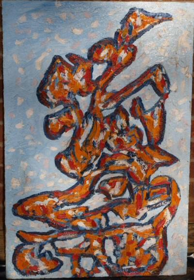 Abstract Art Image-01