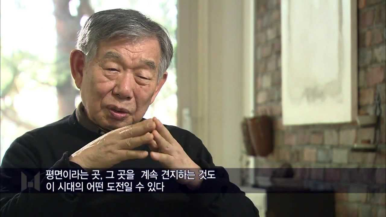 Yun Hyong keun Documentaries and Videos